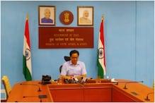 Tokyo Olympic: 'चीयर फॉर इंडिया' होगा थीम सॉन्ग, बीसीसीआई भी करेगा सपोर्ट