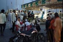किसान संगठन ने उद्धव सरकार से कृषि कानूनों के खिलाफ रुख स्पष्ट करने को कहा