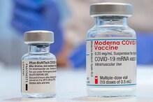 स्टोरेज से लेकर असर तक.. मॉडर्ना वैक्सीन पर कुछ ऐसे उठे थे सवाल