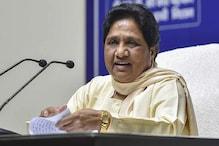 मोदी मंत्रिमंडल विस्तार पर मायावती का ट्वीट, योगी सरकार पर भी साधा निशाना