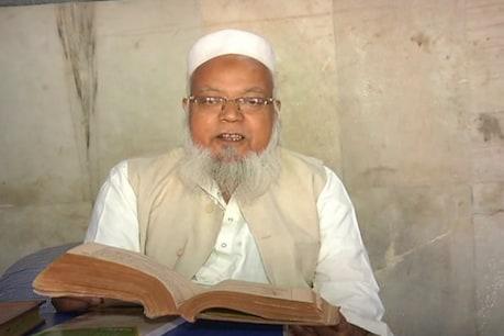 मदरसा इमदादुल इस्लाम के संचालक मौलाना शाहीन जमाली का निधन हो गया है.