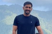 धोनी के रन आउट से टूटा करोड़ों भारतीयों का दिल,वर्ल्ड कप जीतने का सपना चकनाचूर