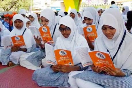यूपी सरकार ने मदरसों के शिक्षकों को आईआईटी-आईआईएम के दिग्गजों से ऑनलाइन पढ़ाई की ट्रेनिंग दिलाने का प्लान बनाया है.   Demo pic