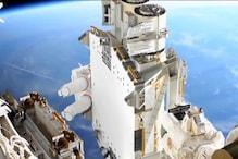 धरती से 410 km की ऊंचाई पर काम करना आसान नहीं, NASA ने दिखाया ये नज़ारा