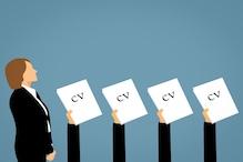 किसी भी जॉब के लिए कैसा होना चाहिए आपका Resume, पढ़ें डिटेल