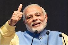 PM Modi आज देश के 4 लाख लोगों को देंगे 1625 करोड़ रुपये, किसे मिलेगा पैसा?