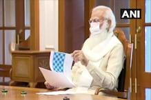 12वीं की बोर्ड परीक्षाएं रद्द, PM बोले- कोरोना से बच्चों की सुरक्षा प्राथमिकता