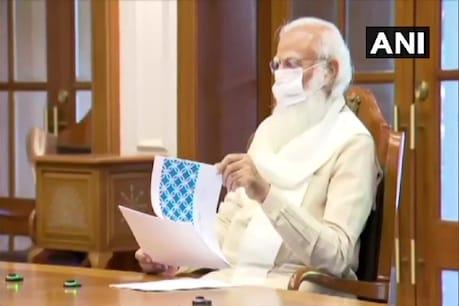 प्रधानमंत्री मोदी की अध्यक्षता में 12वीं की परीक्षा को लेकर बैठक शुरू