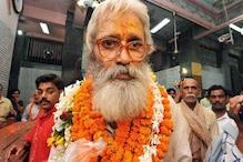ब्रह्मेश्वर मुखिया हत्याकांड: जब 9 साल पहले आज के दिन धधक उठा था बिहार