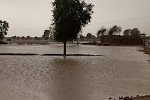 राजस्थान में बदला मौसम का मिजाज, श्रीगंगानगर समेत इन इलाकों में मूसलाधार बारिश