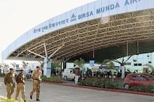 1000 रुपए में फर्जीRT-PCR रिपोर्ट देकर करवाते थे हवाई सफर, दो आरोपी गिरफ्तार