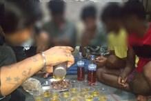 रांची: बाल सुधार गृह में शराब पार्टी मनाते नाबालिगों का वीडियो वायरल