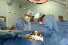 Ranchi: 13 माह की बच्ची को थी पेट फूलने की समस्या, जांच में मिला भ्रूण