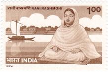 कैसे एक मामूली बंगाली महिला ने अपने तेज दिमाग से ईस्ट इंडिया कंपनी को दी पटखनी