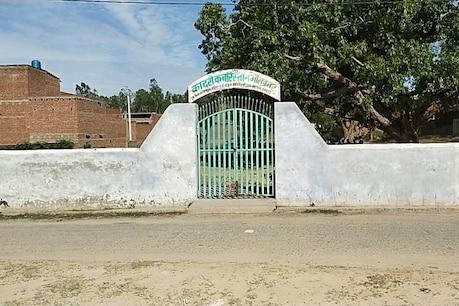 शाहजहांपुर में भू माफियाओं ने अपने नाम लिखवा ली कब्रिस्तान की जमीन