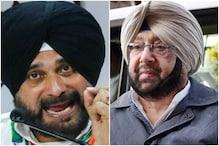 नवजोत सिंह सिद्धू का CM अमरिंदर सिंह पर निशाना, कहा- वो हर दिन झूठ बोलते हैं