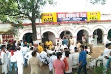 Prayagraj: खरीद-फरोख्त करते रंगे हाथ पकड़े गए दो सपा नेता, 40 लाख बरामद