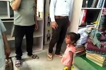 श्रीगंगानगर: 4 साल की मासूम को सड़क पर रोते देख जमा हो गई भीड़, ये थी वजह