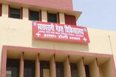 प्रयागराज  स्वरूपरानी अस्पताल के डॉक्टरों पर लगा गैंगरेप का आरोप