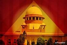 पीड़िता ने कहा- आरोपी से करनी है शादी, जमानत दे दीजिए, SC ने खारिज की याचिका
