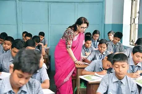 UP Board Exam 2021 :  यूपी बोर्ड की परीक्षा रद्द होने से निजी स्कूलों के शिक्षकों को हुआ नुकसान.