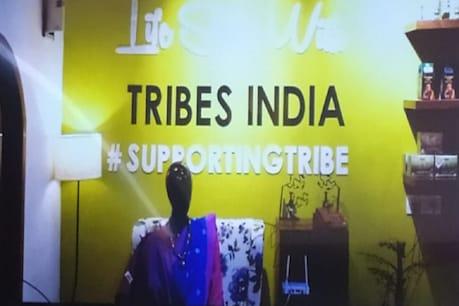 Rs 3000 crore allocated to promote tribal economy