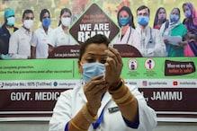 महाराष्ट्र 3 करोड़ कोरोना टीके लगाने वाला देश का पहला राज्य बना