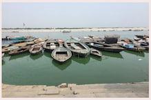 वाराणसी में गंगा का पानी 'हरा' क्यों हुआ? जांच समिति किया अहम खुलासा