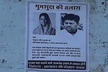 अब वसुंधरा राजे और उनके सांसद पुत्र दुष्यंत सिंह के लापता होने के लगे पोस्टर