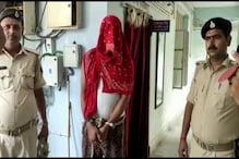 बिहार-झारखंड का आतंक रहा नक्सली हिप्पिया गिरफ्तार, 20 से अधिक केस में थी तलाश