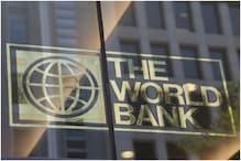 वर्ल्ड बैंक का ऐलान! MSME सेक्टर की मदद के लिए भारत को देगा 50 करोड़ डॉलर