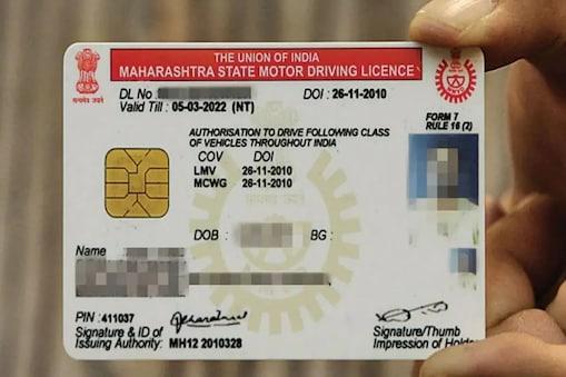 ड्राइविंग लाइसेंस के लिए नहीं देना होगा टेस्ट.