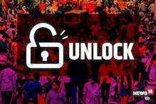 Delhi Unlock-7: दिल्ली में 50% क्षमता के साथ खुल सकेंगे ऑडिटोरियम-एसेंबली हॉल