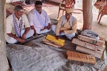 क्यों फीकी पड़ने लगी मिथिलांचल में वर-वधू चुनने की 700 साल पुरानी सौराठ सभा