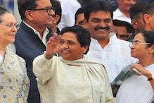 6 माह भी नहीं टिकी थी एकता- ममता के दौरे पर BJP दिला रही बेंगलुरु की याद