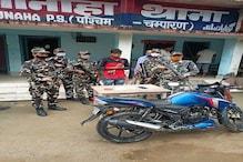 बिहार के रास्ते नेपाल से हो रही थी नकली नोटों की तस्करी, SSB ने पकड़ी खेप