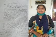 पूर्णिया: शिक्षक नियोजन में फर्जीवाड़ा, स्कैन्ड फर्जी सर्टिफिकेट पर हुआ चयन