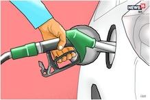 दिल्ली में पहली बार पेट्रोल 100 के पार, जानें क्या है डीजल का रेट