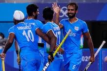 Tokyo Olympics, Hockey: भारत ने लगाई जीत की हैट्रिक, जापान को 5-3 से हराया