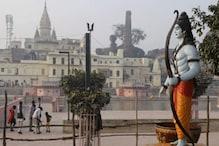 अयोध्या: अब फकीरे राम मंदिर को बचाने की याचिका दायर, यहां पढ़ें- क्या है मामला