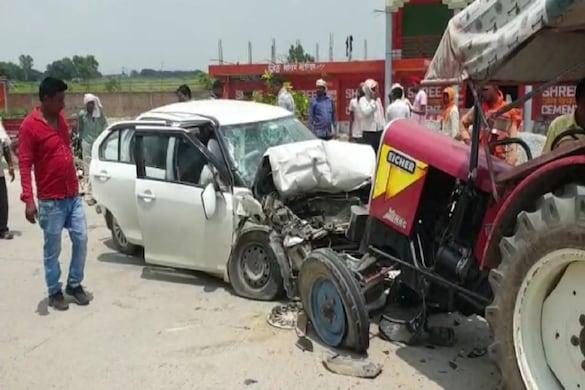 UP: आजमगढ़ में कार और ट्रैक्टर के बीच जोरदार टक्कर हो गई, जिसमें एक शख्स की मौत हो गई है.