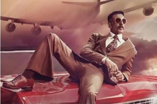 अक्षय कुमार की फिल्म 'बेल बॉटम' अगस्त में रिलीज होगी.