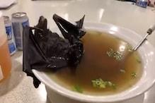 भेड़ का पेनिस, भूनी मकड़ी और घोंसले का सूप; ये है चीन के 10 अजीब फूड