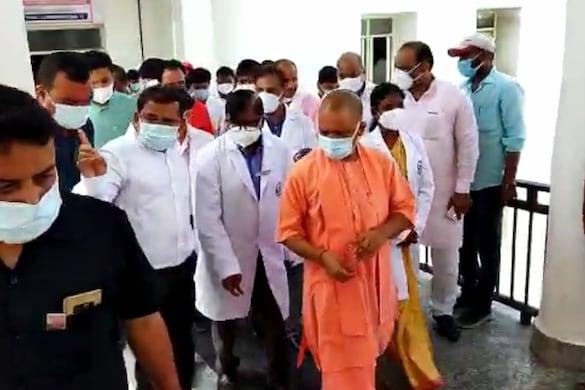 UP के 16 जिलों में नहीं है मेडिकल कॉलेज, अयोध्या में CM योगी आदित्यनाथ ने की ये बड़ी घोषणा