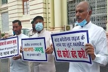 जातीय जनगणना पर BJP व JDU नेता आमने-सामने, विपक्ष ने भी नीतीश सरकार को घेरा