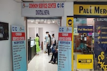 अब केंद्र सरकार के जनसेवा केंद्रों पर मिलेंगी नॉर्थ MCD की ये 15 सेवाएं