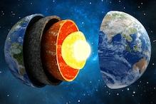 क्या वाकई है 'पृथ्वी की कोई नाड़ी' जो हर 2.7 करोड़ में करती है स्पंदन