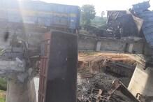 अनूपपुर में मालगाड़ी हादसा: 10 डिब्बे ब्रिज से नीचे गिरे, एक वैगन हवा में लटका