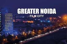 Jewar Airport के बाद अब Film City पर फैसले की बारी, बुधवार को होनी है मीटिंग