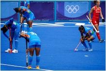 भारतीय महिला हॉकी लगातार तीसरा लीग मैच हारी, ब्रिटेन ने 4-1 से शिकस्त दी